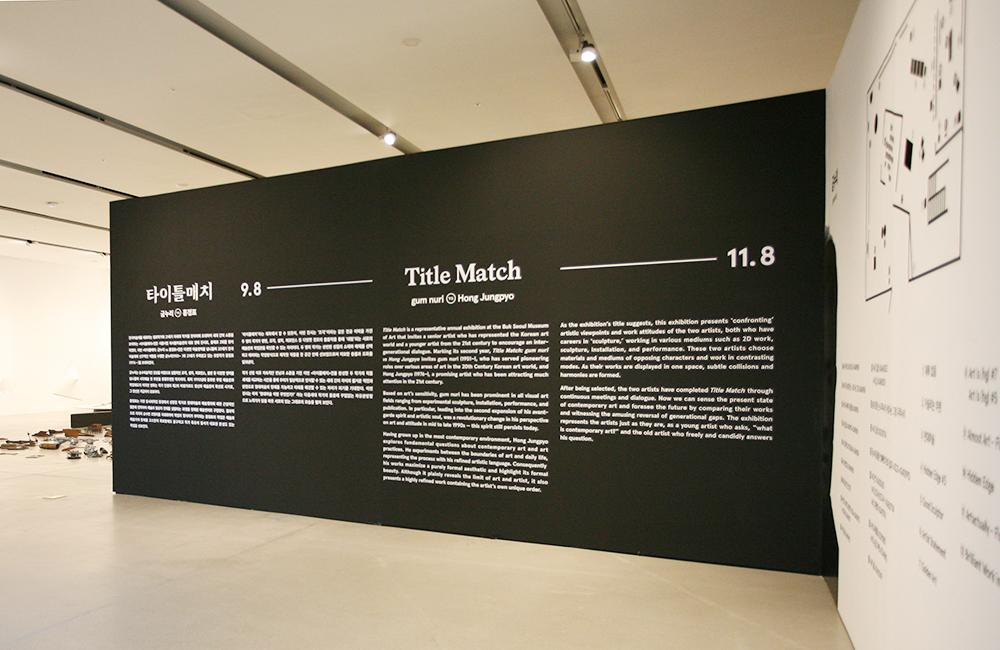 title_match_3