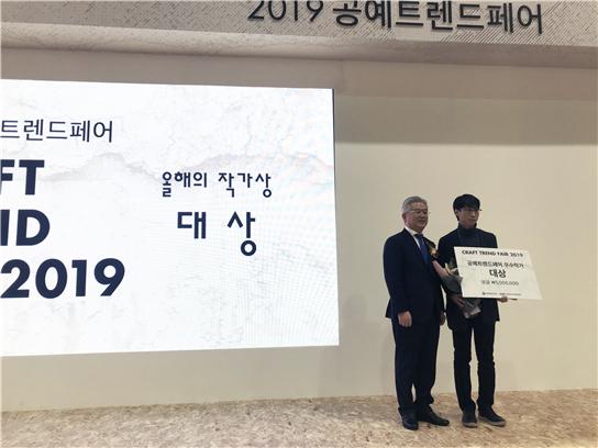 시상식 문화체육관광부 김용삼 제1차관과 김동현 동문
